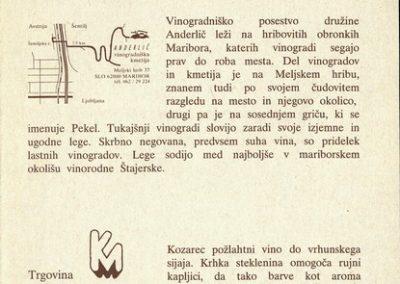 1994 Srečanje O vinu ob svetem Martinu vabilo 3c
