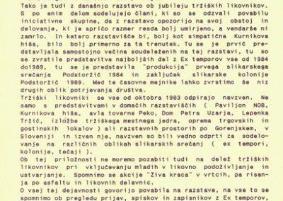 Društvo tržiških likovnikov 1993 10 obletnica Društva tržiških likovnikov vabilo 3c