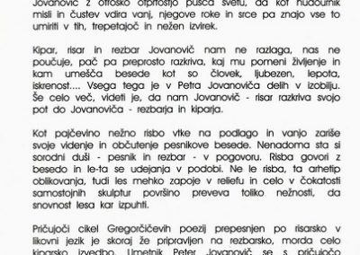 Jovanovič Peter 1995 Pesem v rezbarjevih očeh vabilo 3c