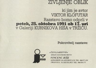 Klofutar Viktor 1991 Življenje oblik vabilo 3b