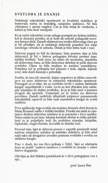 Kosmač Jernej in Matej 1995 Svetloba je znanje vabilo 3c